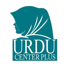 URDU CENTER PLUS Net Worth