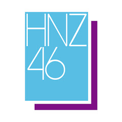 HNZ46 Best Shot Channel 2