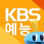 KBSEntertain