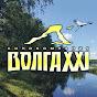 Кинокомпания Волга XXI