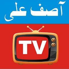 Asif Ali TV Net Worth