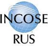 INCOSE RUS