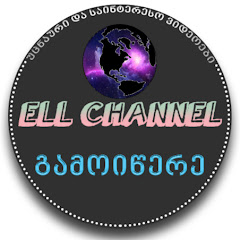 ELL Channel
