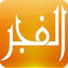 Baaghi TV