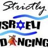 Strictly Israeli Dancing