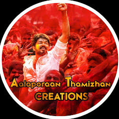 Aalaporaan Thamizhan Creations Net Worth