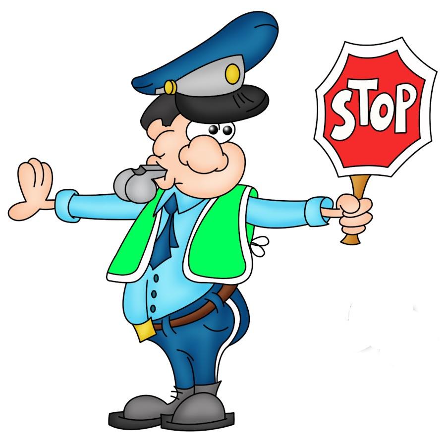 Полицейский картинки для детей на прозрачном фоне, валентин картинка прикольная