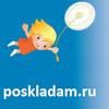 Обучение детей poskladam ru