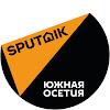 Sputnik Южная Осетия