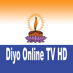 Diyo Online TV HD