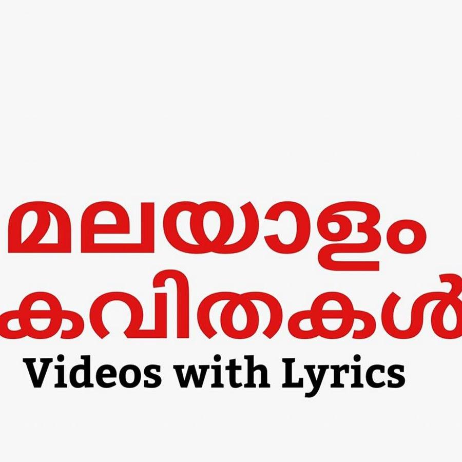 Malayalam Kavithakal - Thủ thuật máy tính - Chia sẽ kinh