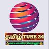 TAMIL TUBE 24
