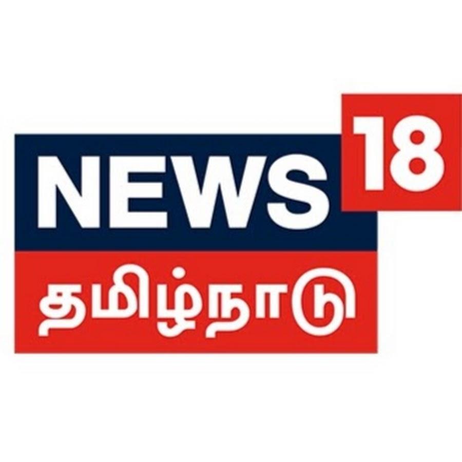 News 18 Tamil Nadu - YouTube