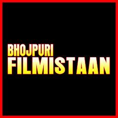 Bhojpuri Filmistaan Net Worth