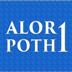 Alor poth 1 Net Worth