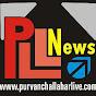 Purvanchal Lahar Live