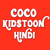 Cocokidstoon Hindi Stories