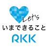 RKK YouTubeオフィシャルチャンネル あるぽtv