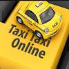 Такси Уфа