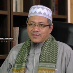 Halaqah Abu Anas