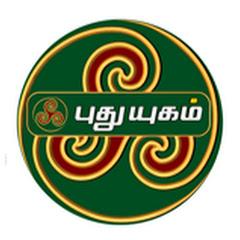 PuthuYugamTV Net Worth