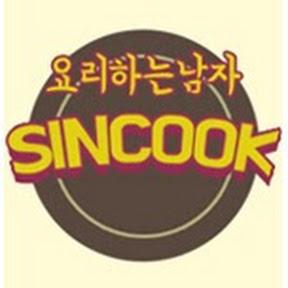 SINCOOK - 신쿡 순위 페이지