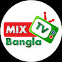 Mix Tv Bangla