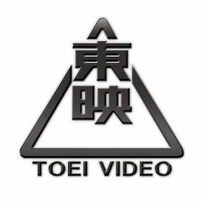 東映ビデオ YouTuber