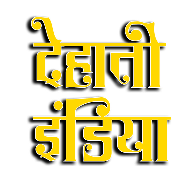 Dehati India