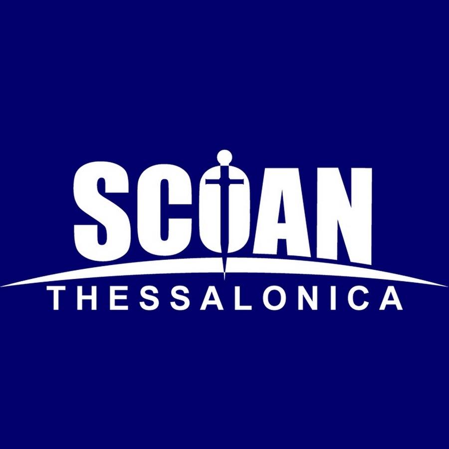 SCOAN Thessalonica - YouTube