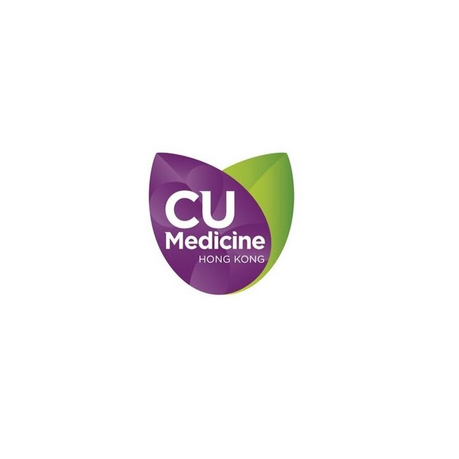 HKIIM ,Faculty of Medicine, CUHK - YouTube