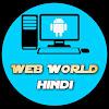 WEB WORLD HINDI