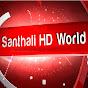 Santhali HD World