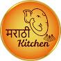 Marathi Kitchen