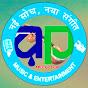 AP Production Darbhanga