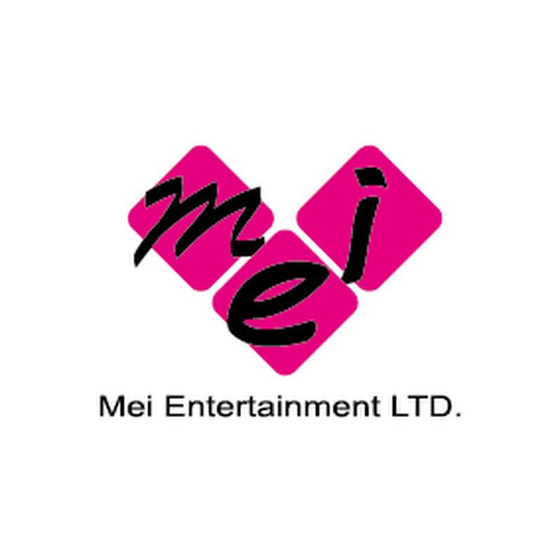 聲動娛樂 Mei Entertainment