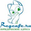 regcafe.ru