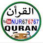 Quran Teacher for Kids