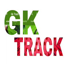 Gk Track Net Worth