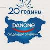 DanoneBulgaria