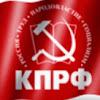 КПРФ в Нижегородской области