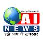 Alert India News