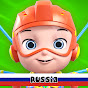 Kids Play Time Russia