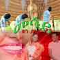 Beyex Entertainment (beyene-yalew)