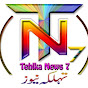 Tehlka news7