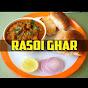 India Recipes & Beauty