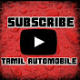 Tamil Automobile