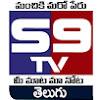 S9TV News