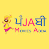 Punjabi Movies Adda