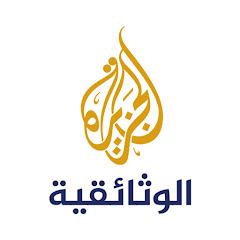 Al Jazeera Documentary الجزيرة الوثائقية Net Worth